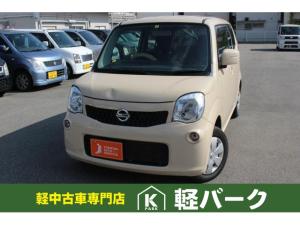 日産 モコ X 軽自動車 スマートキー 純正フルセグナビ Bカメラ