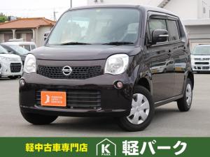 日産 モコ X スマートキー オートエアコン ABS CD エアバック
