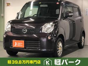 日産 モコ X 軽自動車 純正ナビ フルセグTV プッシュスタート インテリキー ETC AW オートエアコン