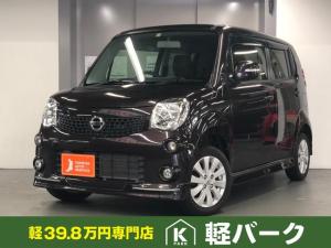 日産 モコ X エアロスタイル 軽自動車 インテリジェントキー エアバッグ アルミ バックモニター オートエアコン パワーウィンドウ