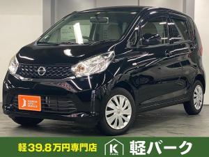 日産 デイズ J 軽自動車 ナビ TV