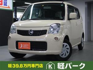 日産 モコ S 軽自動車 プッシュスタート スマートキー アイドリングストップ ETC