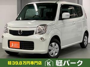 日産 モコ X 軽自動車 ディスプレイオーディオ バックモニター ETC プッシュスタート
