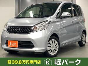 日産 デイズ X 軽自動車 全方位モニター プッシュスタート オーディオ
