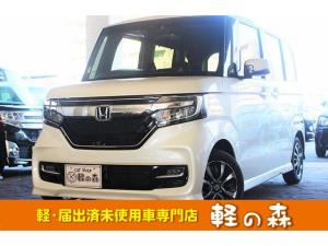 ホンダ N-BOXカスタム G・Lホンダセンシング 軽自動車 届出済未使用車 衝突軽減