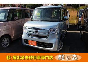 ホンダ N-BOX Gホンダセンシング 軽自動車 届出済未使用車 衝突被害軽減