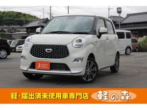 ダイハツ キャスト スタイルG VS SAIII 軽自動車 届出済未使用車