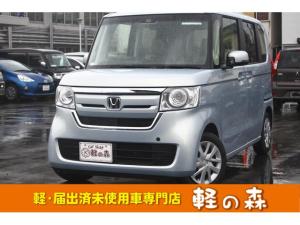 ホンダ N-BOX G・Lホンダセンシング 軽自動車 衝突被害軽減ブレーキ