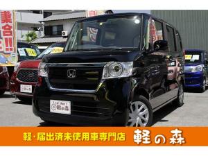 ホンダ N-BOX Gホンダセンシング 軽自動車 届出済未使用車 衝突被害軽減B
