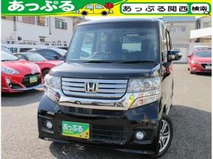 ホンダ N-BOX+カスタム G 福祉車両 リヤー電動スローパー SDナビ Bカメラ