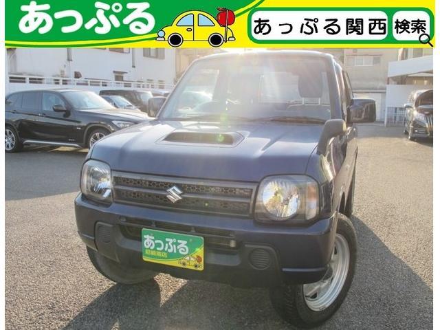 5MT!4WD!SDナビ 地デジ 車検令和3年2月迄ございます。背面タイヤ付き