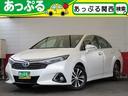 トヨタ/SAI S Cパッケージ