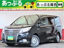 トヨタ/エスクァイア ハイブリッドXi