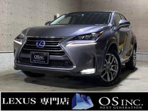 レクサス NX  300h/VerL/三眼LED/パワートランク/パワーシート/シートヒーター/シートクーラー/ハンドルヒーター/レーダークルーズコンントロール/純正ナビ/ETC2.0