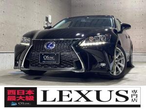 レクサス GS  300h/Ipkg/現行Fスポーツスピンドルグリル仕様/三眼LED/パワーシート/シートヒーター/シートクーラー/シートメモリー/レーダークルーズコンントロール/純正ナビ/ETC2.0