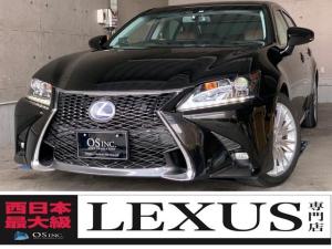 レクサス GS 300h /Ipkg/Fスポーツスピンドルグリル仕様/コーナーセンサー/Bluetooth/バックカメラ/3眼LED/シートヒーター/シートクーラー/シートメモリー/Bカメラ/地デジ