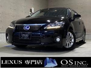 レクサス CT  200h/VerC/赤シート/LEDヘッドライト/バックカメラ/Bluetooth/ETC/ヘッドライトウォッシャー/純正HDDナビ/シートヒーター/クルーズコントロール/プッシュスタート/フルセグ
