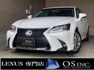 レクサス GS  450h/IPKG/3眼LEDヘッドライト/コーナーセンサー/ヘッドライトウォッシャ/オートライト/純正ホイール/パワーシート/本革レザー/ETC/クルーズコントロール/シートエアコン/シートヒーター