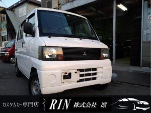 三菱 ミニキャブバン CD 2WD ハイルーフ 5MT