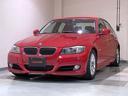 BMW/BMW 325i