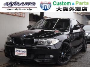 BMW 1シリーズ 120i Mスポーツパッケージ 18インチアルミ 車高調 サイバーナビ Bluetooth 地デジTV キッカーオーディオ HID