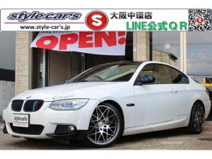 BMW 3シリーズ 320i Mスポーツパッケージ 新品19インチアルミ 後期 IDrive ナビ バックカメラ ETC カーボンリアスポ ルーフブラック