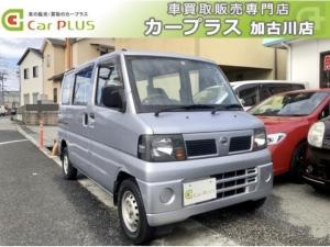 日産 クリッパーバン DX ユーザー買取車