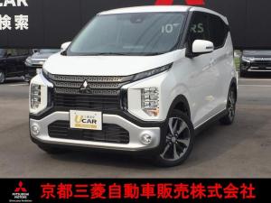 三菱 eKクロス G 届出済未使用車 最長10年10万km特別保証延長対象車