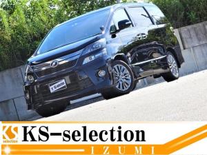 トヨタ ヴェルファイア 2.4Z ゴールデンアイズ H25 .7 トヨタ ヴェルファイア 2.4Z ゴールデンアイズ サンルーフ パワーバックドア 両側電動スライドドア プッシュスタート オートライト オートエアコン 1年保証