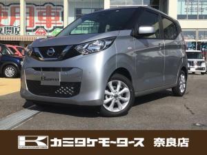 日産 デイズ X 軽自動車・キーフリー・バックカメラ