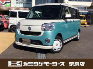 ダイハツ ムーヴキャンバス Xメイクアップリミテッド SAIII 軽自動車・キーフリー・両側電動スライド