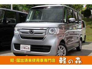 ホンダ N-BOX G・Lホンダセンシング 軽自動車 届出済未使用車 衝突被害軽減ブレーキ アイドリングストップ スマートキー LEDヘッドライト 電動スライドドア オートエアコン