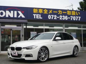 BMW 3シリーズ 320i Mスポーツ スマートキー/CD・DVD再生・MSV・Bluetooth/Bカメラ/ETC/HIDヘッドライト/前後コーナーセンサー/前席電動シート/サイド・カーテンエアバッグ/パドルシフト/純正19AW/Dサス