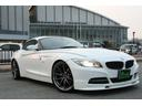 BMW/BMW Z4 sDrive23i ハイラインパッケージ