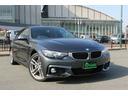 BMW/BMW 440iグランクーペ Mスポーツ