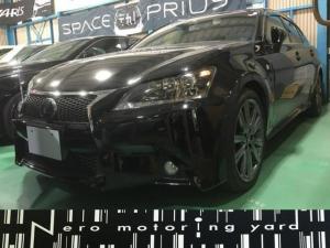 レクサス GS GS450h Fスポーツ ハイブリッド エアロ ナビ テレビ 電動シート レーダークルーズ パワートランク ナイトビジョン人感センサー ヘッドアップディスプレイ リアシェード