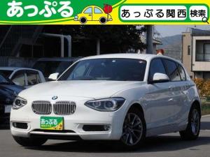 BMW 1シリーズ 116i スタイル マルチナビ Bカメラ ETC Aストップ