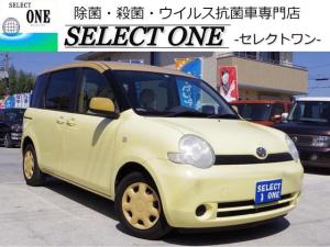 トヨタ シエンタ G ミニオンCuteツートン車/禁煙/除菌・抗菌済み車