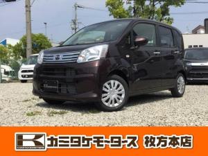 ダイハツ ムーヴ L SAIII 軽自動車・キーレス・電動格納ミラー