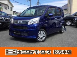 ダイハツ ムーヴ L SAIII 軽自動車・キーレス・スマートアシストIII