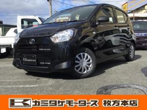 ダイハツ ミライース L SAIII 軽自動車・キーレス・スマートアシストIII