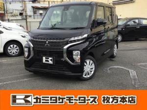 三菱 eKクロススペース M アイドリングストップ キーレス シートヒーター 届出済未使用車 両側スライドドア シートヒーター
