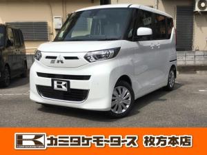 三菱 eKスペース G 軽自動車 キーフリー 両側スライドドア