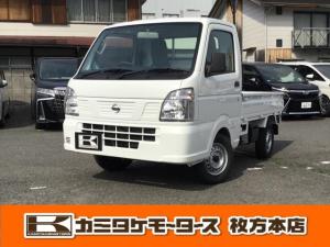日産 NT100クリッパートラック DX 軽自動車・貨物・トラック・AT車