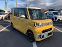 トヨタ/ピクシスメガ G SA