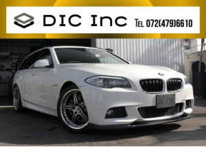 BMW 5シリーズ 523dツーリング Mスポーツ REMUS4本出しマフラー/社外アルミホイール/Fリップスポイラー/フルセグ/Bカメラ/Mスポ専用シート/クリアランスソナー/パドルシフト