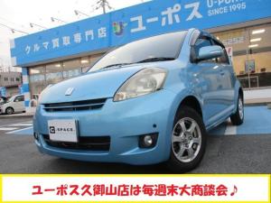 トヨタ パッソ X イロドリ キーレス ウインカーミラー 社外オーディオR
