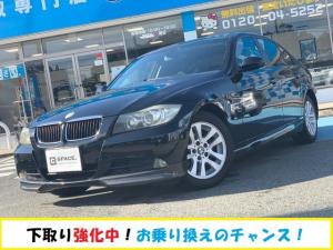 BMW 3シリーズ 320i ナビ バックカメラ パワーシート ETC