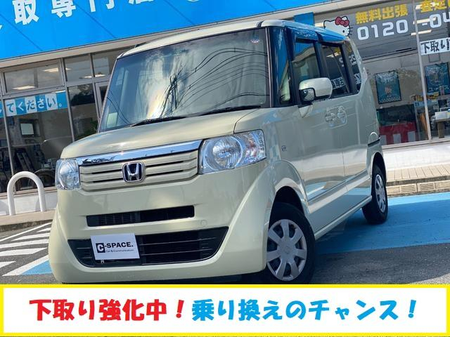 ユーポス久御山店は毎週末大商談会♪ 4WDの人気のハイトワゴンNーBOX入荷!支払い総額79.8万円