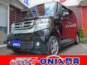 ホンダ N-BOXカスタム G・Lパッケージ ナビ TV バックモニター パワースライド